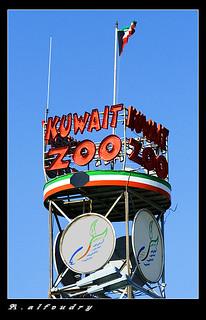 KUWAITzoo