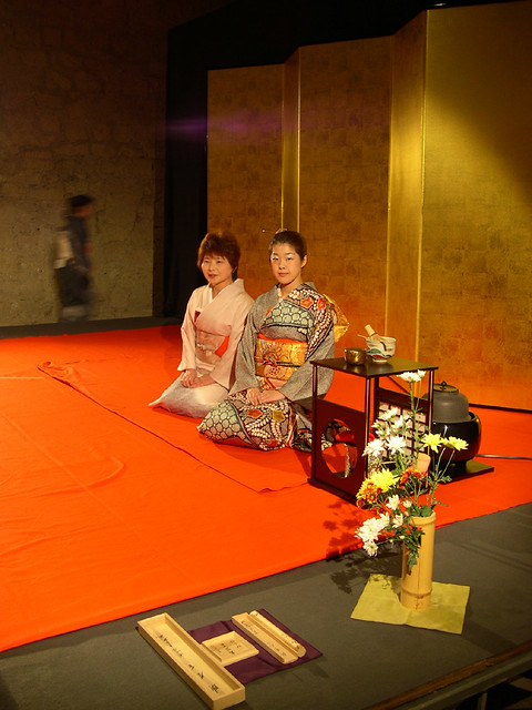 Tea Ceremony_2