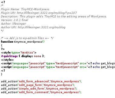 TinyMCE4WP Code