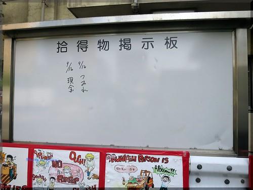 Photo:2014-09-16_築地記録帳_場外:ターレットコーヒー 店内アレの実物がドーンと!!??_05 By:logtaka