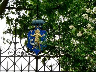 P1110700  Armorial Chelsea Physic Garden