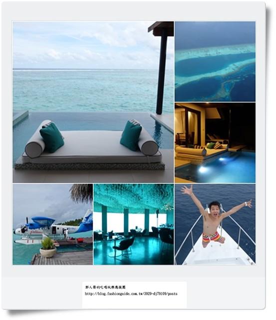 (旅遊 馬爾地夫) 馬爾地夫攻略懶人包 (蜜月旅遊規劃+轉機+水上飛機+六星級妮雅曼酒店)點進內文送價值28300台幣的獨家好康