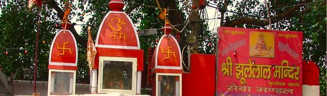 With the grace of jal devta Shri Varun Dev, Sindhu Samaj established श्री झूलेलाल मंदिर (Shri Jhulelal Mandir) dedicated to Aayolal Shri Jhulelal Ji, fifty meter away from Jhandewalan metro station.