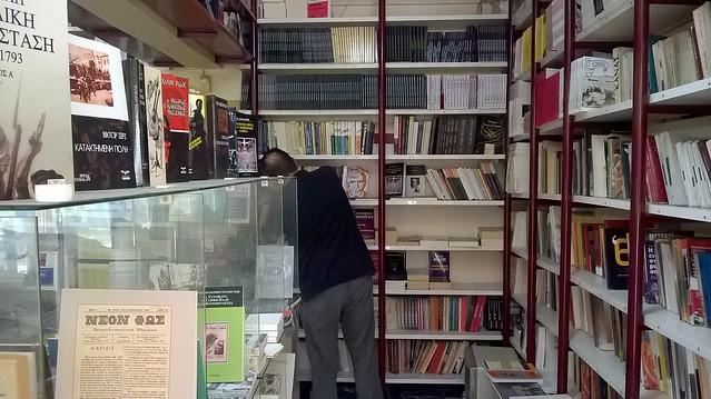 libraire d'Exarchia Athènes Grèce 1