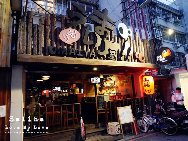 東區umaiya 好吃居酒屋 (2)