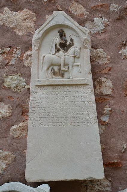 Archaeological Museum of Manisa, Turkey