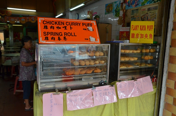 Ipoh Old Town Curry Puff