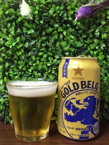 ゴールドベルグ サッポロビール