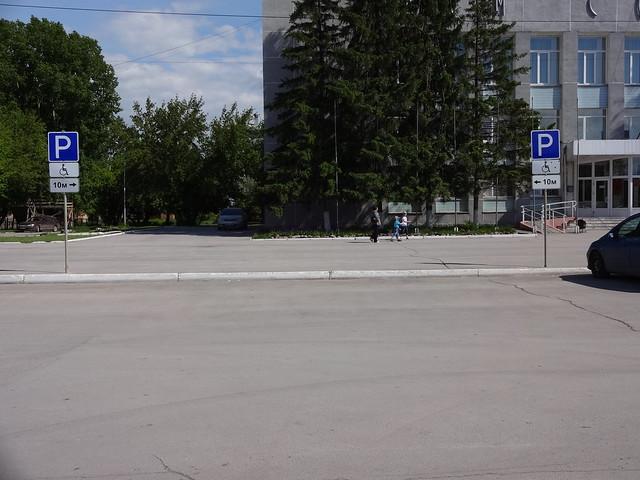 Два знака у Бердской Администрации по состоянию на 1 июня 2015 года