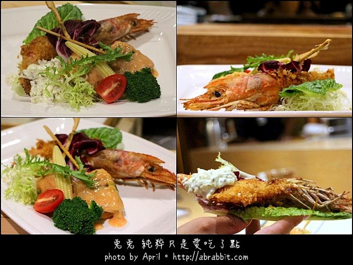 19697238564 c80cd7e169 o - 【熱血採訪】[台中]本壽司--食材新鮮的美味,吃一口就知道@北區 太原路