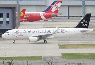 Star Alliance (Avianca Brasil)