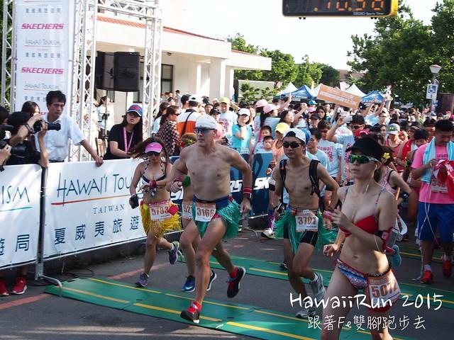 150530'HawaiiRun夏威夷路跑