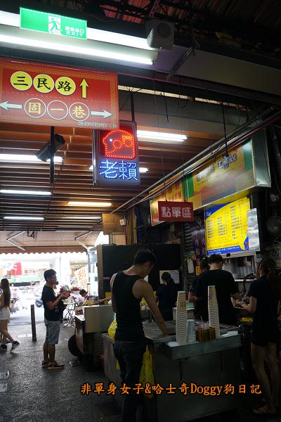 台中第二市場老賴紅茶菜頭粿蔥油餅餡餅09