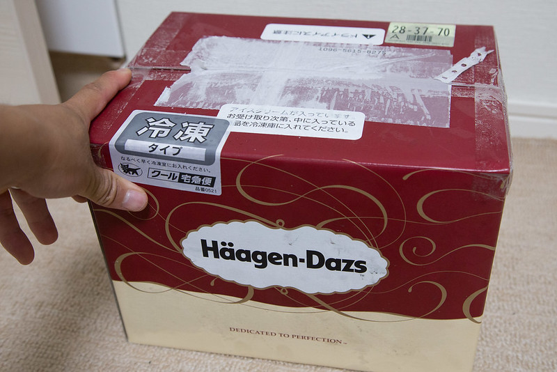 haagen_Dazs-1