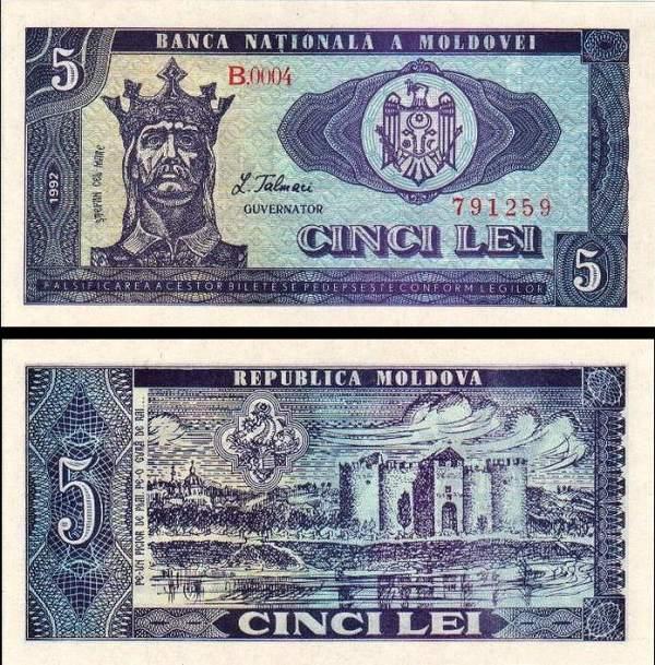5 Lei Moldavsko 1992, Pick 6