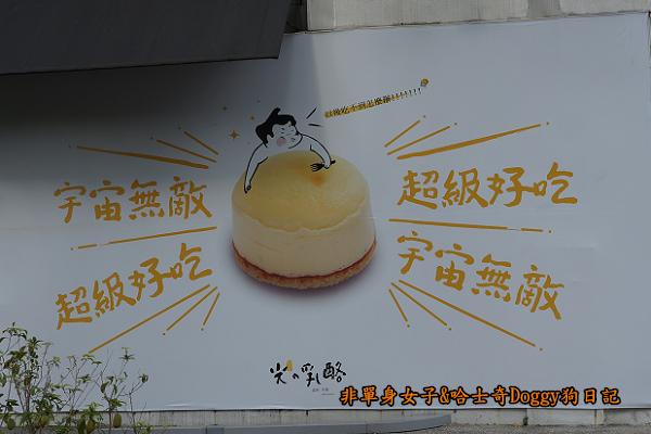 台中草悟道市民廣場勤美誠品綠園道光之乳酪10