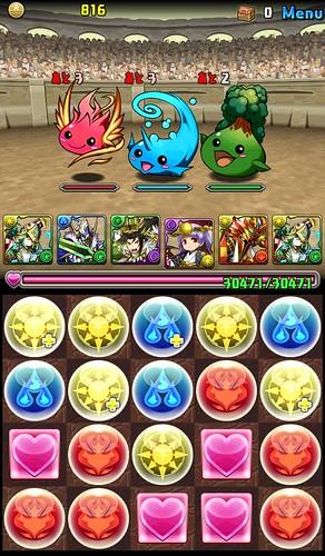 vs_challengeDungeon17_1_150730