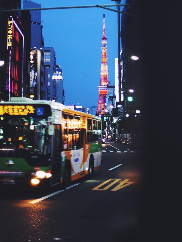we in tokyo bitch blog