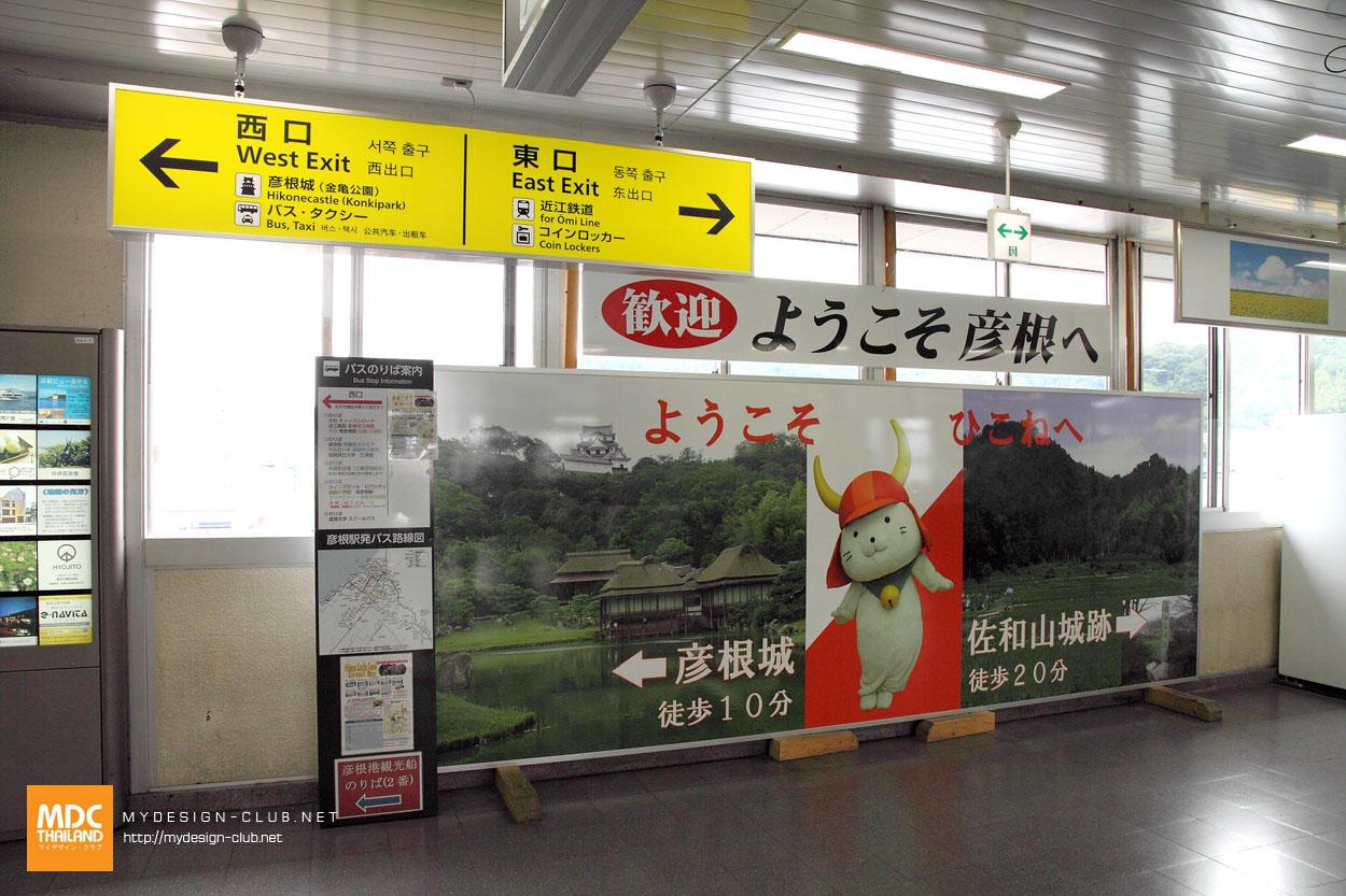 MDC-Japan2015-495