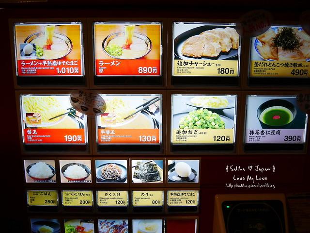 東京自由行必吃上野美食一蘭拉麵 (1)