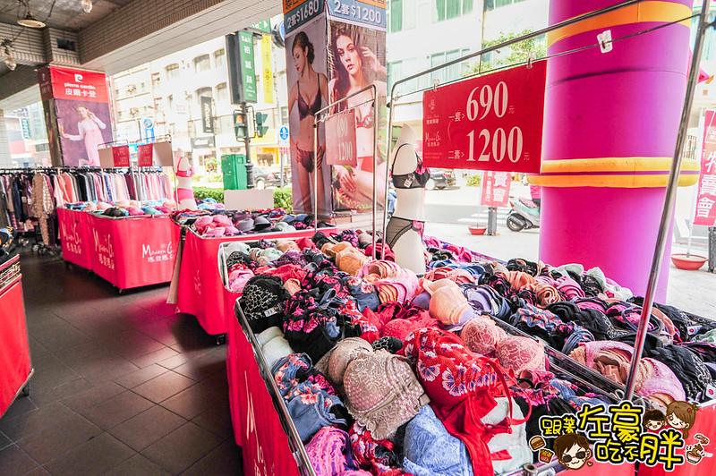 曼黛瑪璉+墨達人+維多利亞牛仔褲大型特賣會-3878