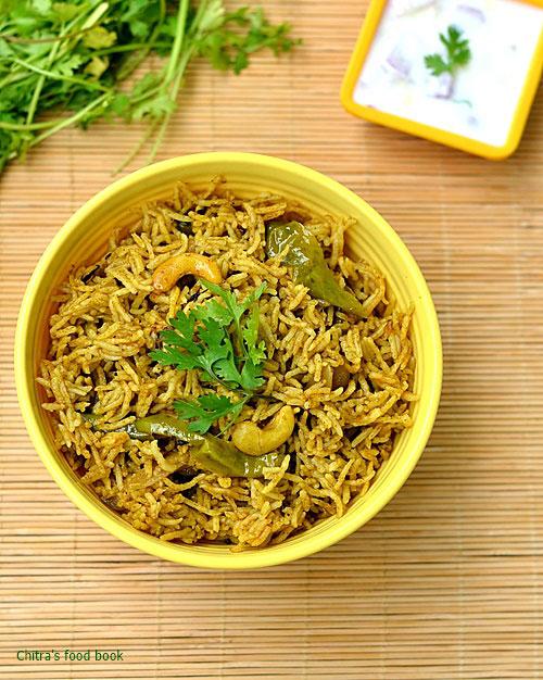 Coriander leaves biryani recipe