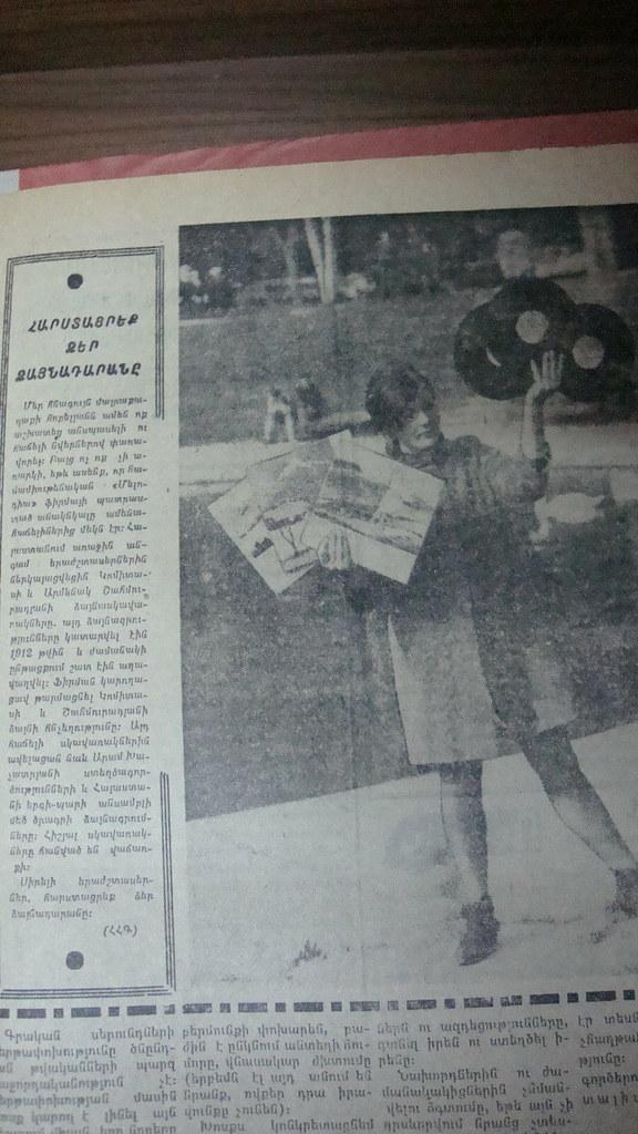 vinil- avangard 1968