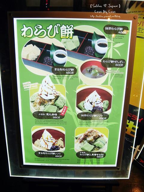 大江戶溫泉物語餐廳美食街吃飯 (24)