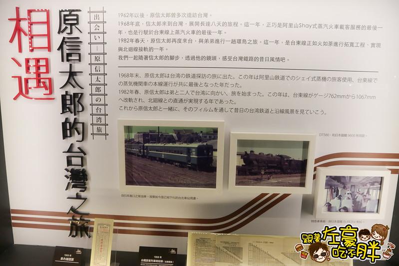 哈瑪星台灣鐵道館-46