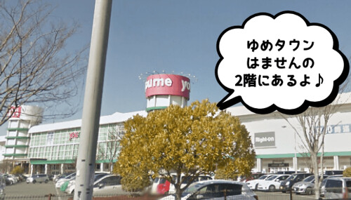 jesthe100-kumamoto01