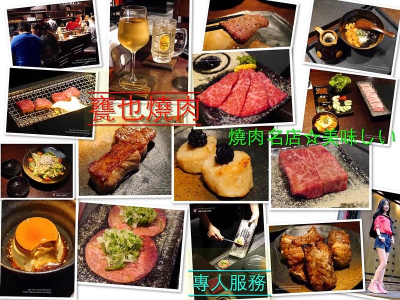 Image 2015-6-12 at 上午7.02