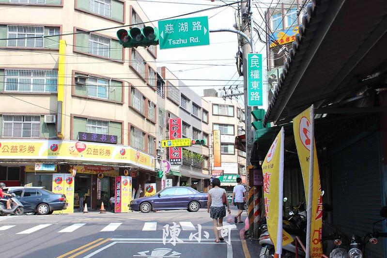 新竹桃園美食小吃旅遊景點,江家古早味花生糖 @陳小可的吃喝玩樂