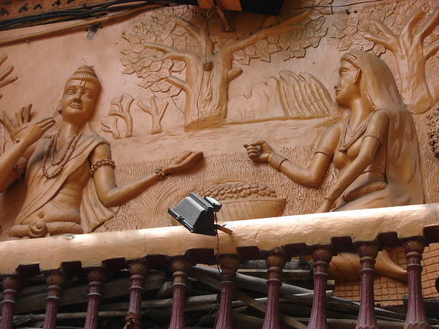 Chitra katha on wall of temple