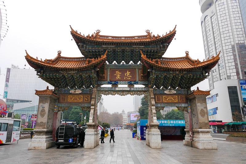 kunming_day9_05