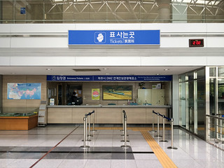 Ticket Counter.