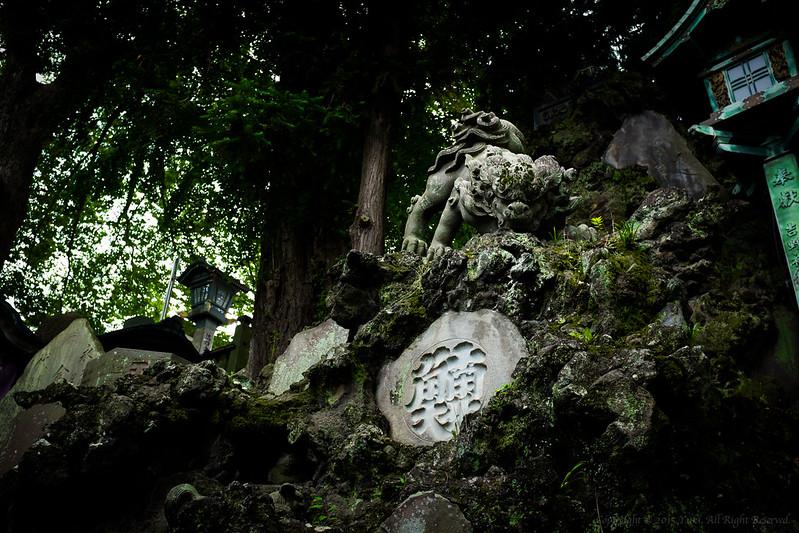 Nagatobimaru