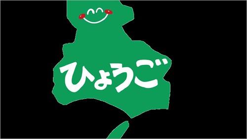 脱毛サロン 医療脱毛 兵庫県