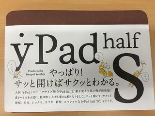 yPad half S