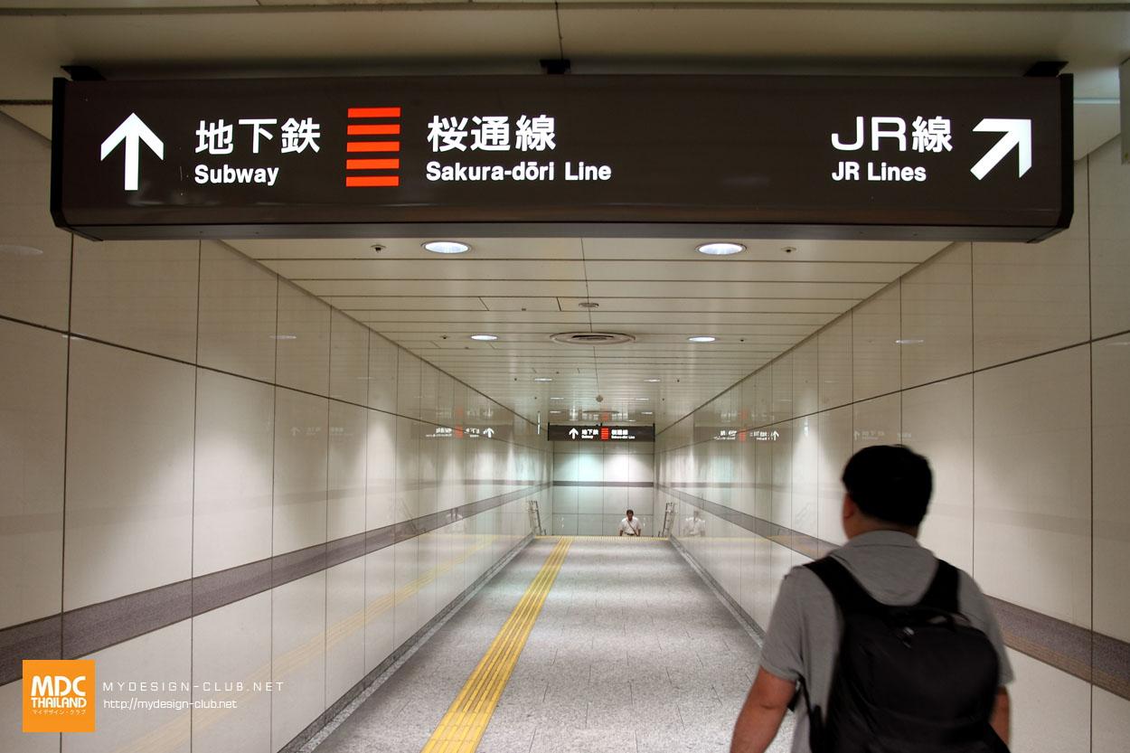 MDC-Japan2015-455