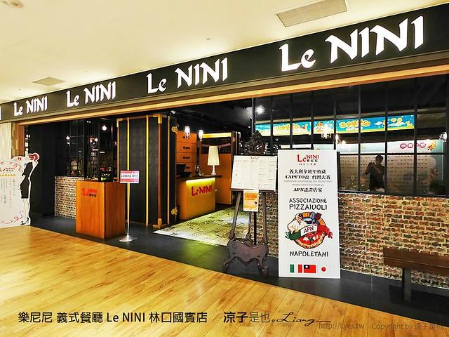 樂尼尼 義式餐廳 Le NINI 林口國賓店 1