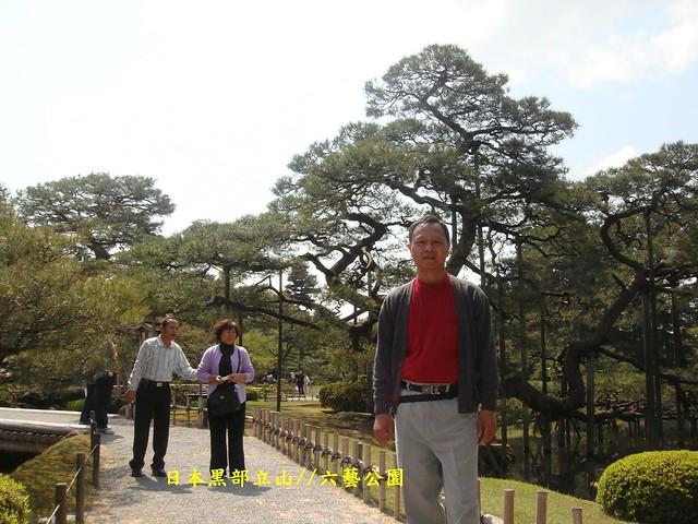 日本黑部立山01 (365), Sony DSC-T77