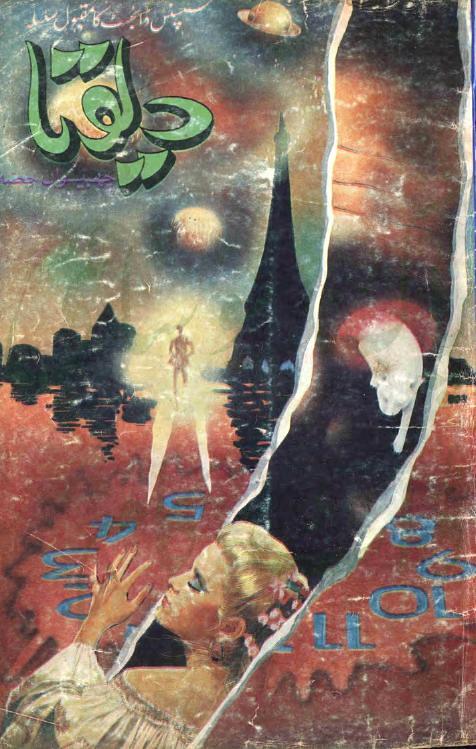 Devta Part 26-28 Complete Novel By Mohiuddin Nawab