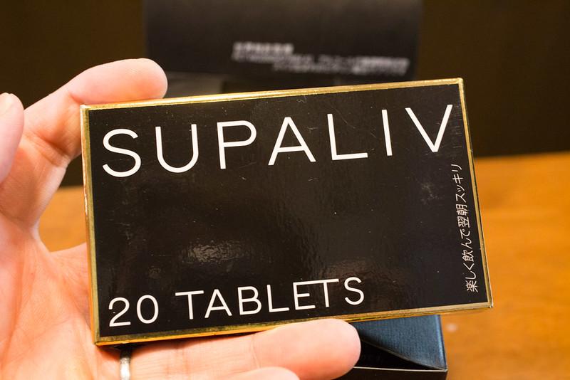 SUPALIV-3