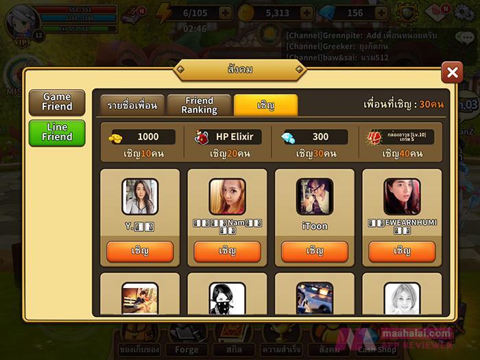 LINE Dragonica Mobile add friends