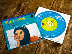 """I'll Never Fall in Love Again"" c/w ""Son of a Preacher Man"" (Japanese single by Bobbie Gentry)"