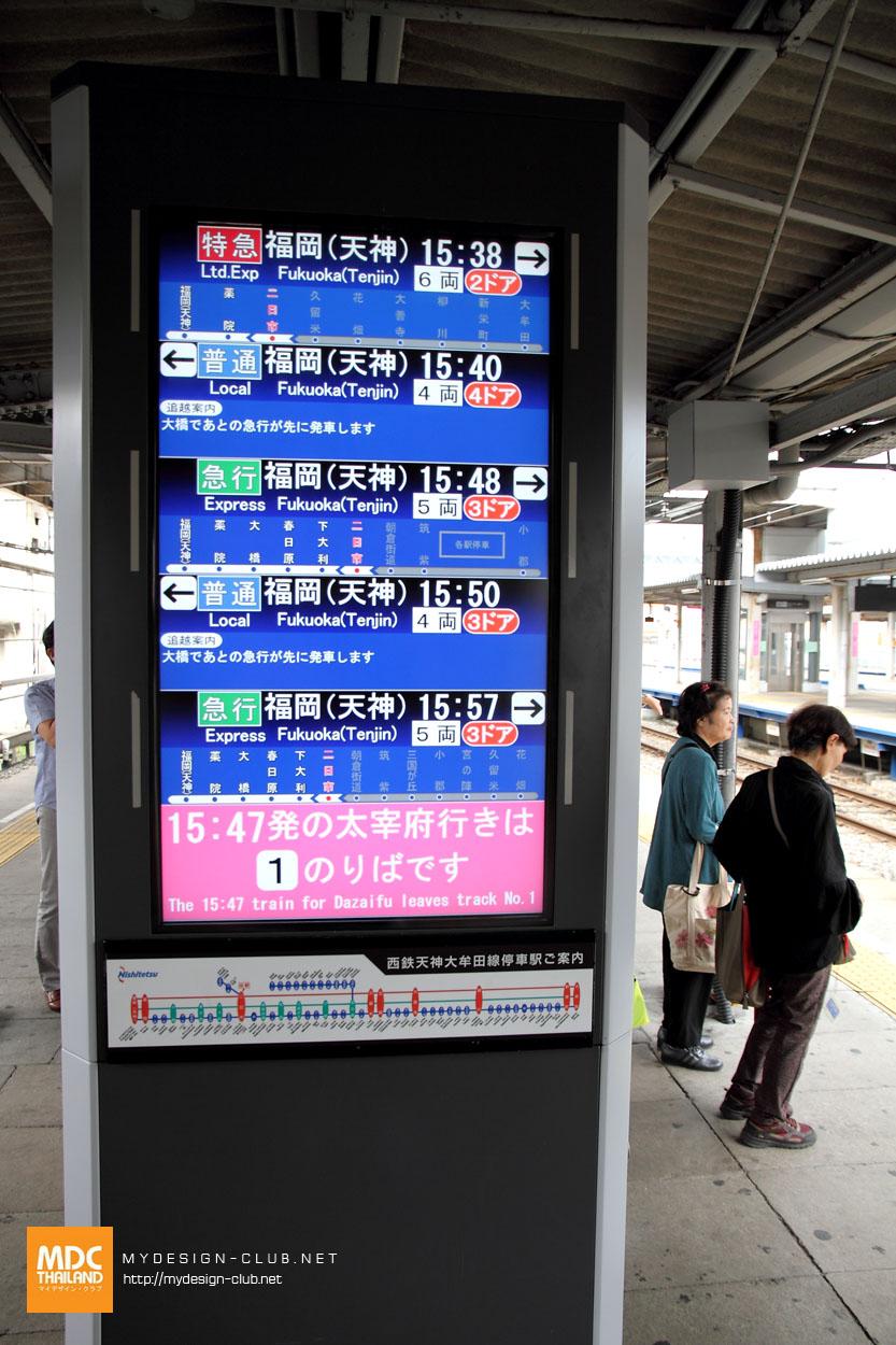 MDC-Japan2015-057