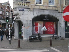 Football Temple