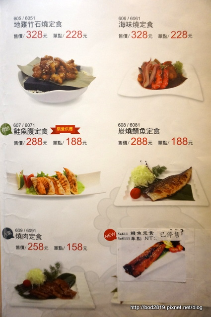 19009830538 33e3e663d6 o - 【台中西屯】花太郎日本料理-覺得可以試試看的日本料理(已歇業)