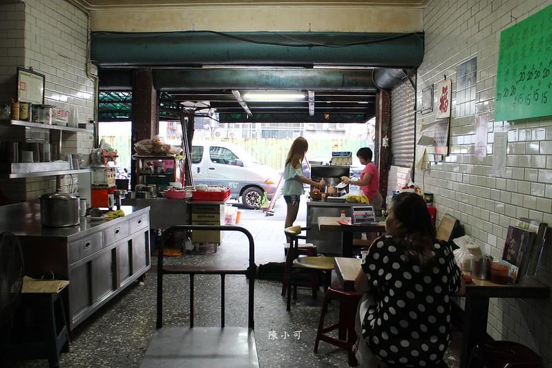 三重秀江街炸蛋餅