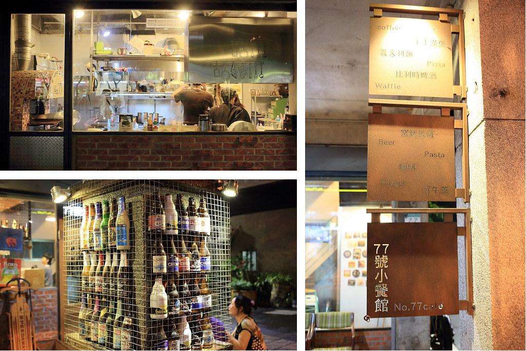 20150714中正-77號小餐館 (3)